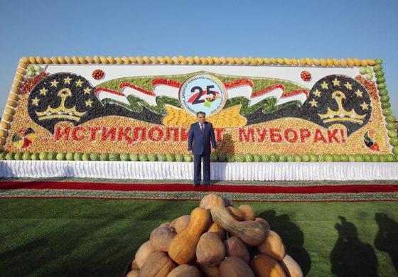 Аксе гӯё аз Хадамоти матбуотии Раисҷумҳури Тоҷикистон