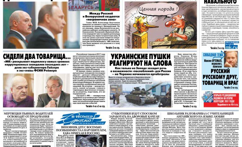 Муттаҳам ба зино шудани навраси тоҷик ва беэътиноии сафорати Тоҷикистон