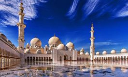 Фазилати моҳи раҷаб
