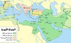 93 халифа ва салотини хилофатҳои исломӣ