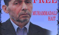 Ирсоли аризаи Муҳаммадалӣ Ҳаит ба Шӯрои ҳуқуқи башари СММ