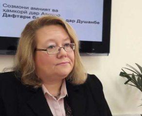 Тағйири мақоми  дафтари САҲА дар Тоҷикистон