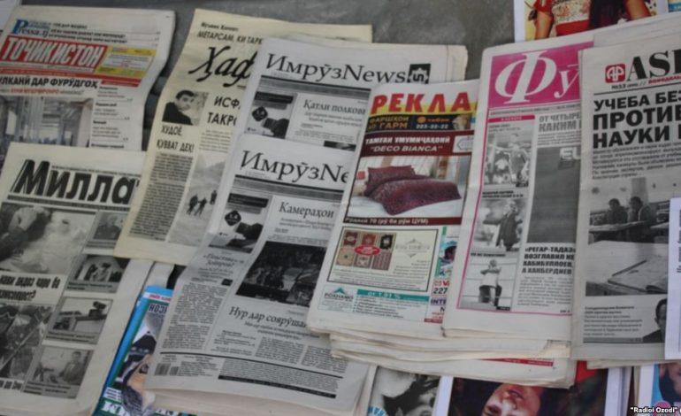 Баррасии вазъияти журналистикаи тоҷик дар Вена