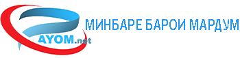 ПАЁМ.net